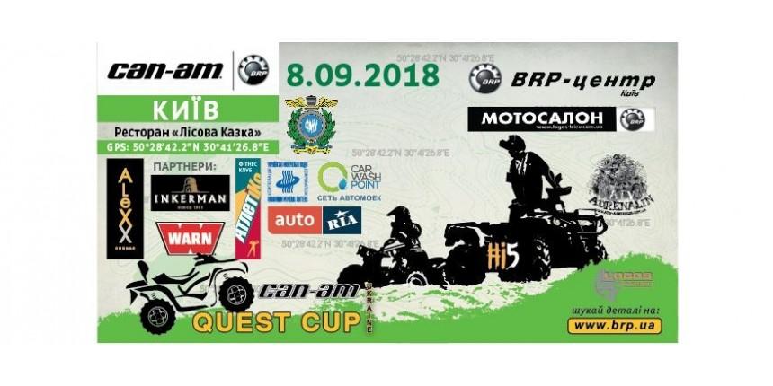 """7й этап ЧУ 2018 года по GPSориентированию """"CanAm Quest Cup"""""""