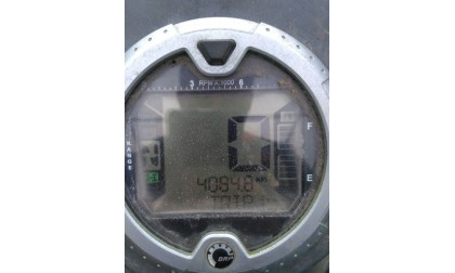 Квадроцикл Outlander MAX XT 400 - 2013г. №47