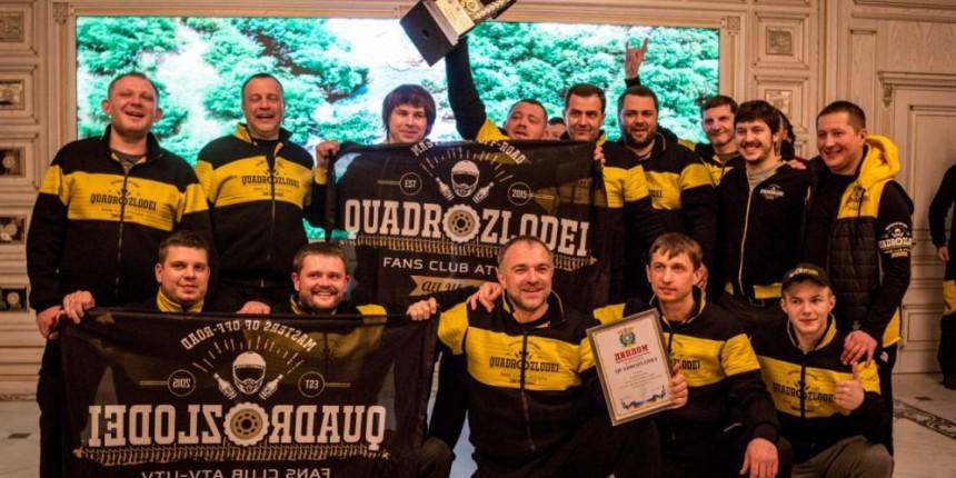 Прошел 1-й этап Чемпионата Украины по GPS-ориентированию CAN-AM QUEST CUP.