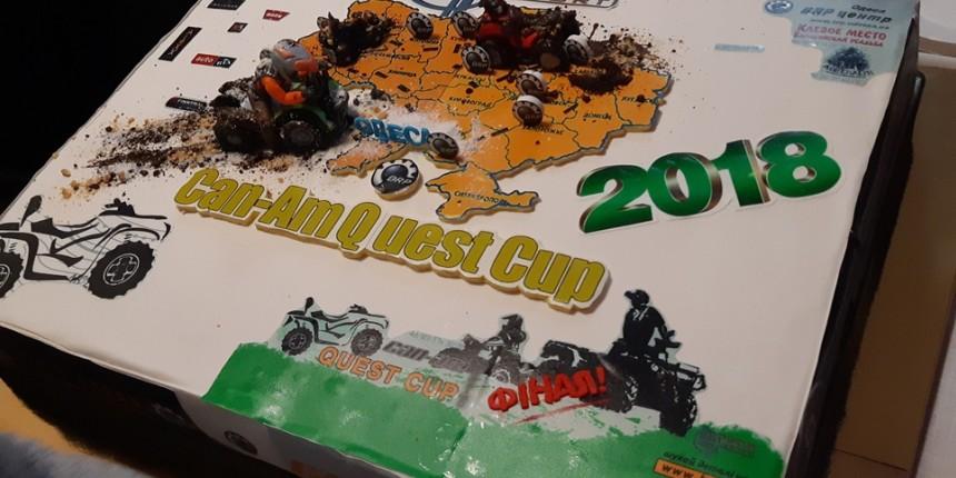 В Одессе прошел финальный этап  Can-Am Quest Cup 2018!